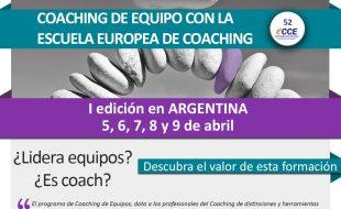 equipos-argentina-facebook